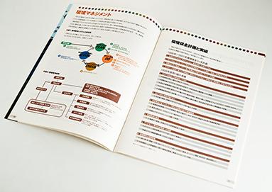 ajinomoto csr 2012 News archives | about us - ajinomotocomph  global home.